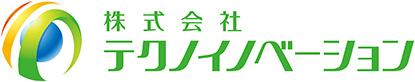 テクノイノベーションのロゴ